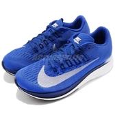 【四折特賣】Nike 慢跑鞋 Wmns Zoom Fly 藍 白 輕量透氣 賽跑專用 女鞋 運動鞋【PUMP306】 897821-411