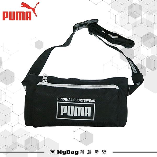 PUMA 腰包 Sole 經典LOGO 運動腰包 單肩包 側背包 黑色 076925 得意時袋