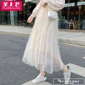 荷葉邊紗裙女半身秋夏長裙白色網紗裙抖音很仙的chic溫柔仙女裙子『韓女王』