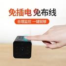 監控攝影機 小型無線攝像頭室外高清夜視可...