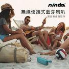 NISDA BLV-06 無線便攜式藍芽...