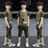 兩件套 兒童裝男童夏裝套裝中大夏季男孩迷彩短袖帥氣兩件套潮衣免運
