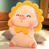 毛絨玩具 可愛豬豬毛絨玩具超軟布娃娃豬玩偶七夕情人節睡覺抱枕生日禮物女【快速出貨】