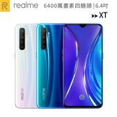realme XT (8G/128G) 6400萬大光圈四鏡頭鷹眼猛獸級手機◆送WK (WEKOME) BD290 領夾式運動藍芽耳機