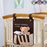 簡約布藝收納掛袋寢室床頭掛袋嬰兒床收納袋懸掛式墻上門後置物袋(1件免運)