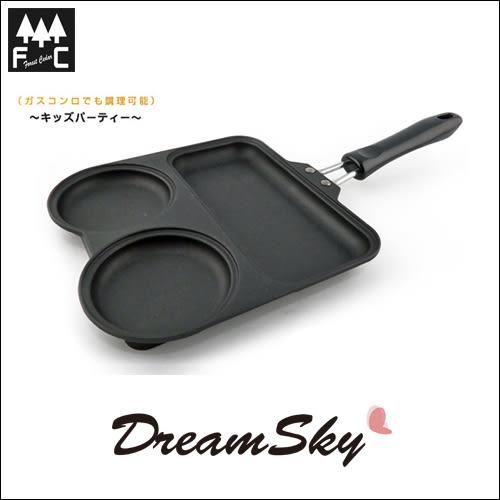 日本 杉山金屬 KS-2759 青蛙鍋 不沾鍋 平底鍋 鬆餅 烤盤 煎蛋 炒菜 料理 親子 Dreamsky
