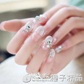 隨時摘戴的美甲中長款假指甲貼片穿戴式拆卸新娘結婚帶鉆甲片成品  (橙子精品)