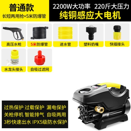 洗車高壓水泵洗車機220v水槍家用大功率全自動清洗機便攜式搶神器 青木鋪子「快速出貨」