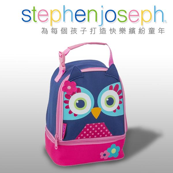 Stephen Joseph 多功能午餐袋(貓頭鷹)