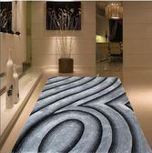 客廳臥室4D羽毛加厚體圖案布藝地毯EY1305『小美日記』