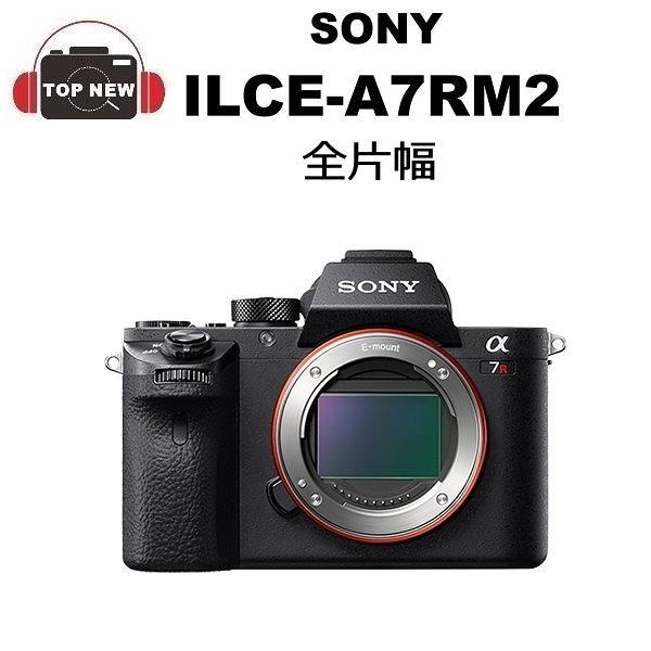 SONY A7RM2 單機身 單眼 單眼相機 微型單眼 全片幅 公司貨 非 A7 A7R