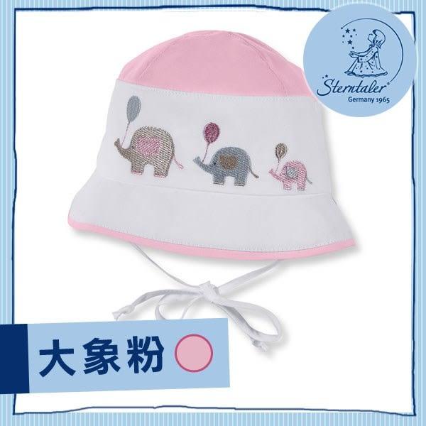 抗UV遮陽幼童漁夫帽-大象粉(43-51cm) STERNTALER C-1501670-715