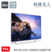 TCL 49吋P2系列 4K UHD+HDR智能液晶顯示器