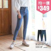 褲管抽鬚顯瘦合身牛仔褲-M-Rainbow【A075863】