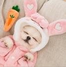 寵物衣服 狗狗衣服泰迪春裝比熊博美貓咪小型犬寵物冬季保暖加厚四腳【快速出貨八折鉅惠】