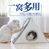 貓爬架小型貓抓板帶貓窩貓架一體小別墅帶窩貓咪劍麻玩具貓樹用品