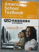 【書寶二手書T1/語言學習_NLS】FUN 學美國英語課本-各學科關鍵英單Grade 4_邁克爾·普特拉克