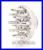 【歐風家電館】飛利浦吹風機 專用烘罩 (適用 HP8232/ HP8233/ HP8235/ BHD171)