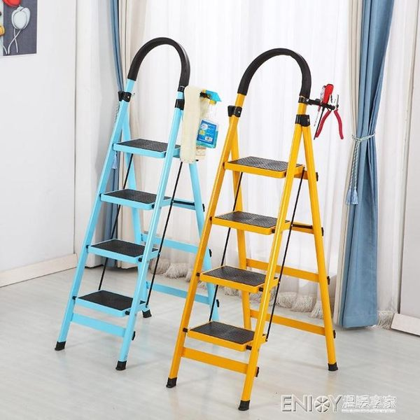 友情梯子家用摺疊加厚室內多功能伸縮人字梯四步五步爬梯工程樓梯WD 溫暖享家