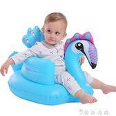 寶寶坐椅 嬰兒學坐椅多功能護腰學座防摔寶寶充氣沙發嬰兒沙發椅 WD  薔薇時尚