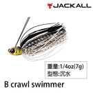 漁拓釣具 JACKALL B-CRAWL SWIMMER 1/4oz [汲頭鉤]