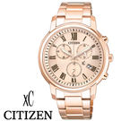 CITIZEN 星辰錶 全玫瑰金光動能粉面羅馬字三眼鋼帶女錶x36mm FB1432-55X 公司貨   高雄名人鐘錶