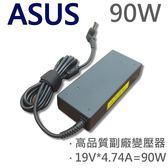ASUS 華碩 高品質 90W 變壓器 A53SV,X53,K43,K43S,K53,ADP-90SB BB ADP-90FB BB, PA-1900-24