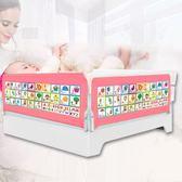 歪呀呀嬰兒童床護欄寶寶床邊圍欄安全防摔2米1.8大床欄桿擋板通用.