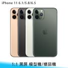 【妃航】iPhone 11/pro/pr...