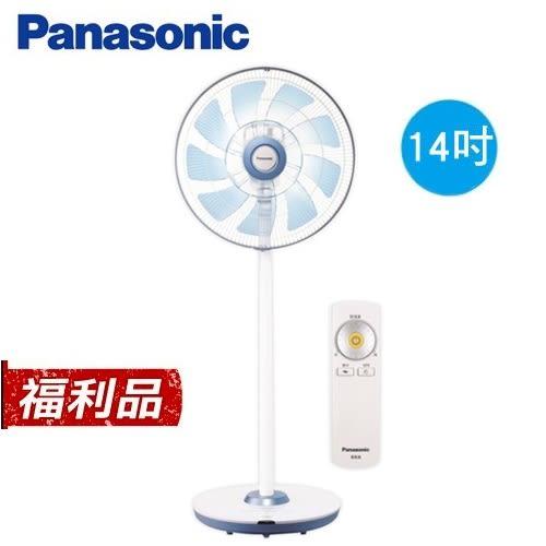 Panasonic 14吋 高級型DC直流遙控立扇 F-L14DMD【福利良品】