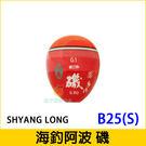 橘子釣具 SHYANG LONG翔龍 海釣阿波磯浮標 B25(S)