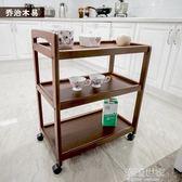 原裝進口實木餐車家用小推車餐台行動火鍋邊櫃廚房收納滑輪子車子MBS『潮流世家』