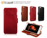 快速出貨 ICARER 復古錢包 iPhone 6 Plus / 6S Plus 磁扣側掀 手工真皮皮套