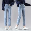 牛仔褲實拍高腰直筒牛仔褲女2021春新款寬鬆顯瘦百搭黑色九分褲子煙管褲 【快速出貨】17
