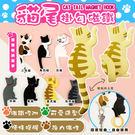 日本貓咪磁鐵掛鉤 七款可選 喵星人 貓奴...