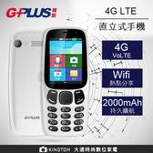 G-PLUS  GB301  手機  全新品 1年保固公司貨 字體大 鈴聲大 免搭配門號