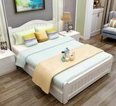 現代簡約實木床雙人床 主臥1.5米1.8米床鬆木經濟型單人床1.2米床