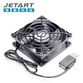 【JETART 捷藝】12CM USB風扇(DF12025UB)
