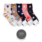 韓國襪子正品 馬卡龍彩色圓點 中筒襪
