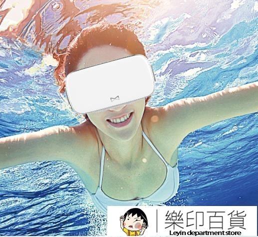 VR眼鏡暴風魔鏡S1頭戴式一體機vr眼鏡虛擬現實游戲電影ar頭盔3d智慧眼鏡樂印百貨 樂印百貨
