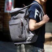 大容量双肩包男旅行背包运動休閒帆布包多功能户外旅游包包『潮流世家』