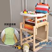 兒童餐椅 兒童餐椅實木多功能嬰兒餐椅寶寶吃飯餐桌椅書桌凳子小椅子學習桌【快速出貨】