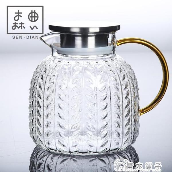 冷水壺玻璃涼水壺耐高溫北歐創意家用茶壺大容量透明扎壺水杯套裝 青木鋪子