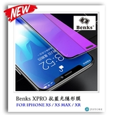 Benks 抗藍光隱形膜 iPhone XS Max XR 3D全玻璃滿版保護貼 手機玻璃貼 XPRO+