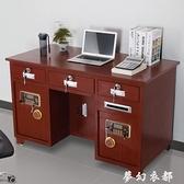 全鋼保險桌保險櫃辦公桌家用收銀桌投幣電子財務桌指紋老板桌