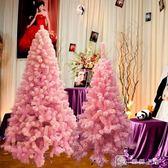 聖誕樹 圣誕節粉色植絨樹套餐60厘米1.2米1.5米3米商場櫥窗酒店婚禮裝飾 igo下殺
