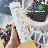 韓版原宿文藝火烈鳥便攜不銹鋼保溫杯少女學生大容量水杯子