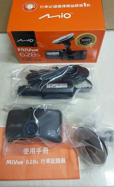 MIO MIVUE 628S【A-福利品送16G】 行車記錄器 SONY 感光元件 保固半年