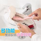 鞋刷【IAA015】多功能雙頭長柄清潔鞋刷 鞋子清潔 3刷頭長柄刷 居家刷具 廚房刷具-123ok