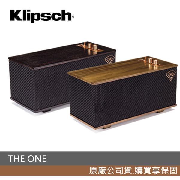 【24期0利率+結帳再折】美國 Klipsch 古力奇 藍芽 喇叭 THE ONE 公司貨
